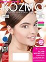 Magazine Kozmo - 27