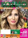 Magazine Kozmo - 28