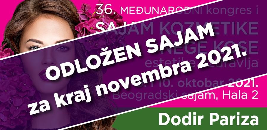 36. Sajam kozmetike u Beogradu odložen je za kraj novembra 2021.